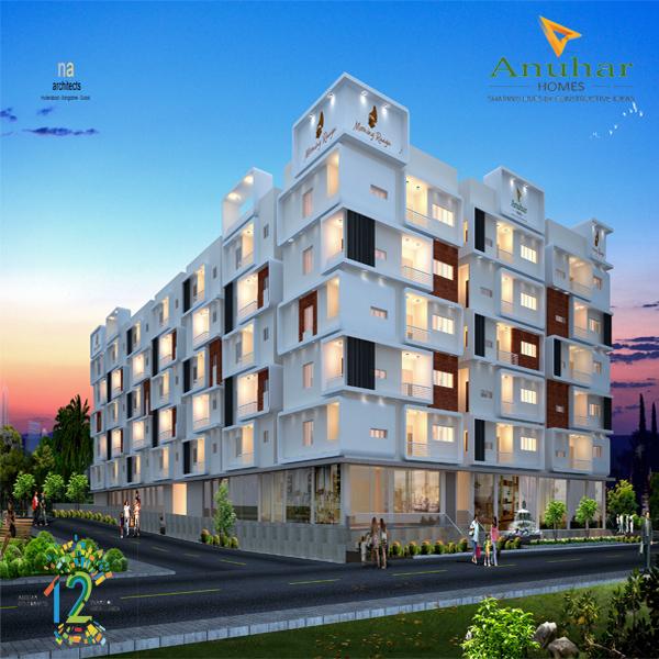 MORNING RAAGA – Alkapur township, Hyderabad